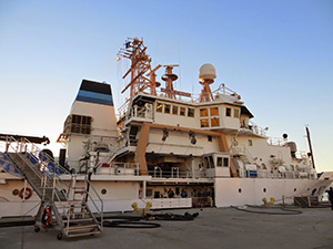 NOAA's research ship: the Bell M. Shimada